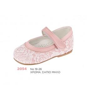 Βαπτιστικό παπούτσι κορίτσι